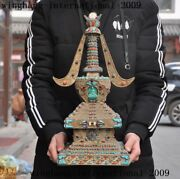 Silver Filigree Inlay Turquoise Red Coral Gem Buddha Stupa Pagoda Tower Statue