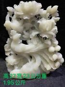 11and039and039 Natural Hetian Jade Home Feng Shui Decorate Flower Birds Statue