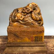 4.4 Inch Old Top Jewel Tianhuang Jade Seal Cutting Wealth Dragon Seal Signet