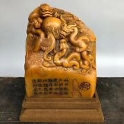 Old Collection Top Jewel Tianhuang Jade Seal Cutting Wealth Dragon Seal Stamp