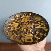 Antiques Copper Gilding 4 Beasts Treasure Of Town House Carving Plate Tray 镇宅之宝