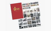 Postcard Collection Australia 2018 Centenary Of Ww1 1914-18 Limited Edition 200