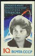 Russia Space Valentina Tereshkova First Woman Flight Stamp 1963 Mnh Imperforated