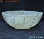 China Chinese Hetian Jade Hand Carved Word Statue Dynasty Palace Tea Cup Bowl