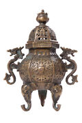 Antique 19th Original Chinese Incense Burner With Embossed Ornament Marked 28 Cm