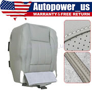 For 06-09 Dodge Ram 1500 2500 3500 Laramie-driver Side Bottom Leather Seat Cover