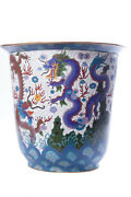 Antique 20th Original Chinese Large Cloisonne Vessel With Sea Dragons 39.5 Cm