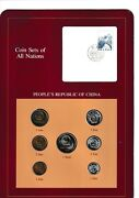 Coin Sets Of All Nations China 1981-1982 1 Yuan 5,2,1 Ji With Stamp Rare Unc