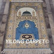 Yilong 2.8and039x4and039 Handknotted Silk Carpet Religious Oriental Pray Floor Rug L67b
