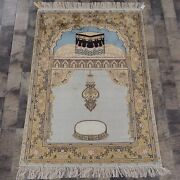 Yilong 2.8and039x4and039 Handknotted Silk Carpet Religious Pray Oriental Area Rug L65b