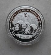 China 2013 Silver 1 Oz Panda Coin With Added Words - 20th Anniv. Of Pudong Bank