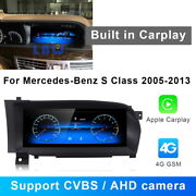 Android 10 Car Gps Navigation Video Carplay For Mercedes Benz S Class 2005-2013