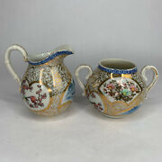 Fine Vintage Chinese Hand Painted Famille Rose Porcelain Cream And Sugar Signed