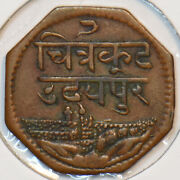 India Princely States 1943 Anna Mewar 195583 Combine Shipping