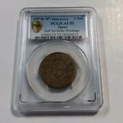 Meiji 1 Sen Copper Coin 1874 Pcgs Au 55 Free Shipping From Jp W/tracking 8554n