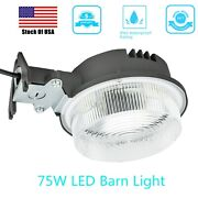 8400lm Led Yard Light 75w Dusk To Dawn Photocell Outdoor Security Area Light