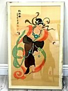 Vintage Hand Painted On Silk Japanese Painting Laidy Playing Dream Plastic Frame