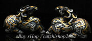 Old China Purple Bronze Silver Gilt Dynasty Palace 2 Sheep Beast Sculpture Pair