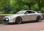 12-16 Nissan Gtr Carbon Fiber Front Lip Diffuser With Brake Duct Gloss