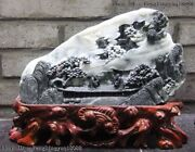 Chinese Black White Dushan Jade Mountain Water Visit Friends Landscape Statue