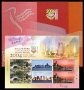 China Hong Kong 2004 Stamps Expo My Stamp Special Sheetlet With Folder