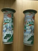 Pair Of Chinese Famille Verte Vase 45 Cm High Both With Some Restoration.