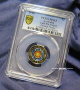 2018 2 Lest We Forget Eternal Flame Two Dollar Coin Pcgs Ms63 Gold Shield Unc