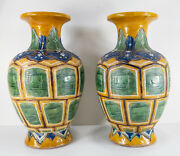 Antique Large Chinese Woucai Carved Molded Biscuit Ware Vases Kangxi Reign Mark