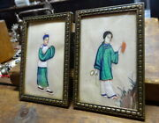 Pair Of Antique Chinese Gouache Pith Miniature Court Paintings In Brass Frames