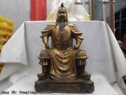 China Classic Old Bronze Copper Famous Sit Stool Guanyu Guan Gong Warrior Statue