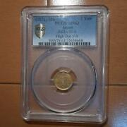 Meiji 1 Yen Coin 1871 Pcgs Ms 63 Free Shipping From Japan With Tracking 9203n