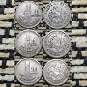 19605849 Old Coins Lot 10 Cents Guatemala Coins 2 Silver Coins And One Nickel