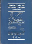 Character Text For Beginning Chinese Second Edition Yale By John Defrancis
