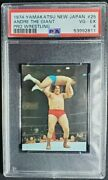 1974 Yamakatsu New Japan Pro Wrestling 25 Andre The Giant Rookie Card Rc Psa 4