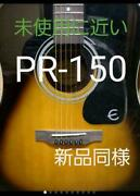 Epiphone Pr150 Acoustic Guitar Safe Shipping From Japan