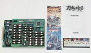 Dynasty Wars - Capcom 1989 Jamma Arcade Pcb Board - Tested And Working