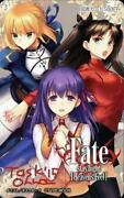 Fate/sabre Rin Tosaka Magiri Cherry Tree Book Card Young Ace Pre Limited To 30