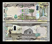 Iraqi Dinar 50000 50000 New 2020 Extra Security Feature Unc Ship From Canada