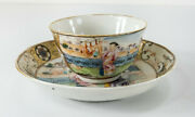 Antique Chinese Export Fine Qianlong Period Teacup And Saucer Landscape Scenes