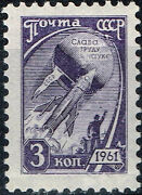 Russia Soviet Space Ship Sputnik Over Globe Stamp 1961 Mlh Engrave In Metall