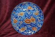 Vintage Japanese Plate 12 Andldquo Large For Macyandrsquos Department Stores Beautiful Rare