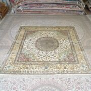 Yilong 8and039x8and039 Living Room Home Decor Carpets Handknotted Silk Round Rug Mc292c