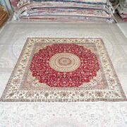 Yilong 8and039x8and039 Large Handknotted Silk Carpets Oversized Red Area Rug M280c