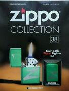 New.issue 38 Deagostini Zippo Lighter Collection Golf All Issues Available