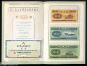 China The Second-set 1953 Renminbi Fen-bills/banknotes Official Packaging
