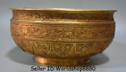 7.2unique Old China Copper 24k Gilt Gold Dynasty Palace Dragon Beast Bowl Bowls