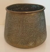 Large Vase Antique Pot Copper Brass Islamic Islam Quran Calligraphy To Identify