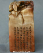 5.1 Natural Shoushan Stone Carved Dynasty Peony Flower Bird Seal Stamp Signet