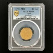 Meiji 10 Yen Gold Coin 1901 8.33g Pcgs Ms 64 Free Shipping From Japan 8025n