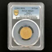 Meiji 10 Yen Gold Coin 1901 8.33g Pcgs Ms 63+ Free Shipping From Japan 8026n